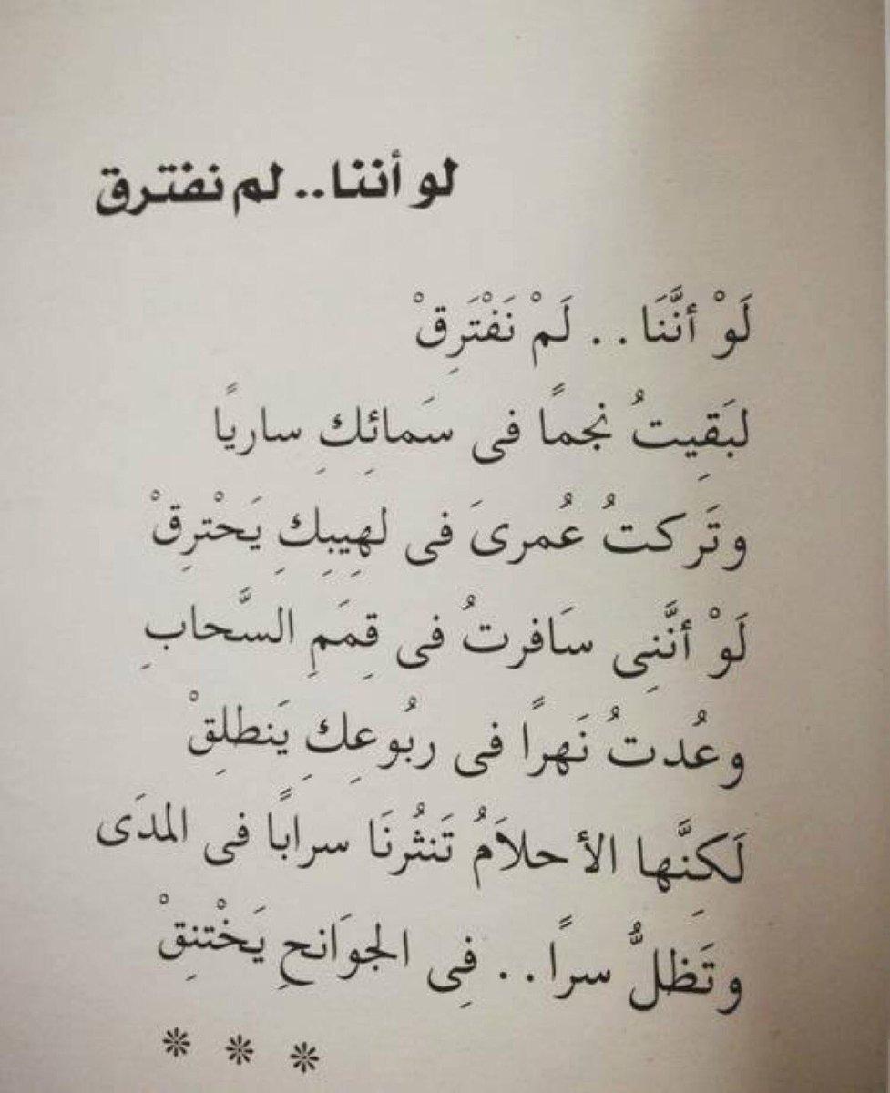 بالصور صور حلوه حب , حكم عن الحب بين الناس 1996 11