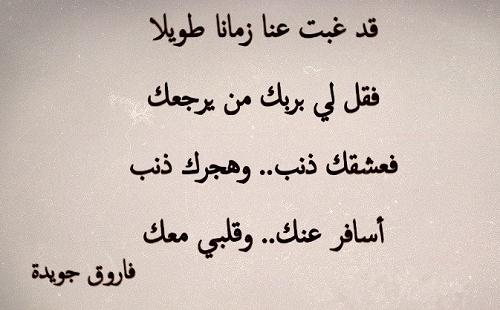 بالصور صور حلوه حب , حكم عن الحب بين الناس 1996 8