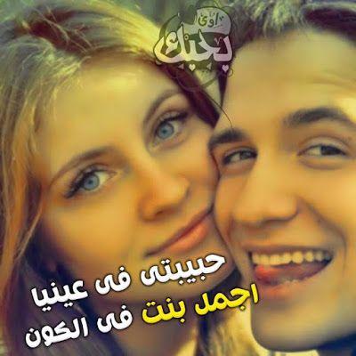 بالصور صور حب وعشق , وحكم عن الحب والعشق والفراق في قمة الروعة والجمال 2010 10