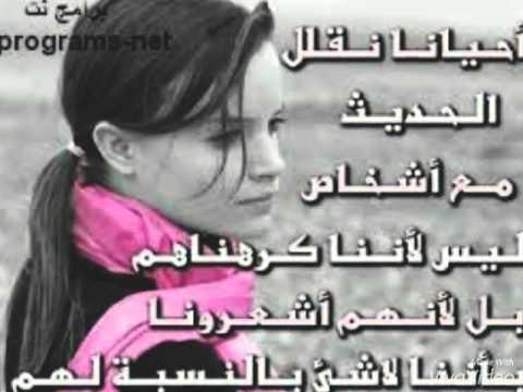 بالصور كلام من قلب حزين , كلام حزين جدا انجرح منه الحجر والقلب 2011 15