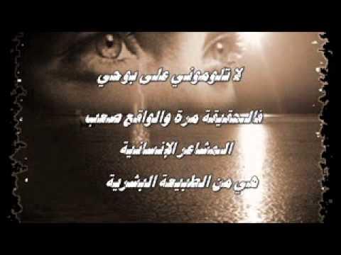 بالصور كلام من قلب حزين , كلام حزين جدا انجرح منه الحجر والقلب 2011 2