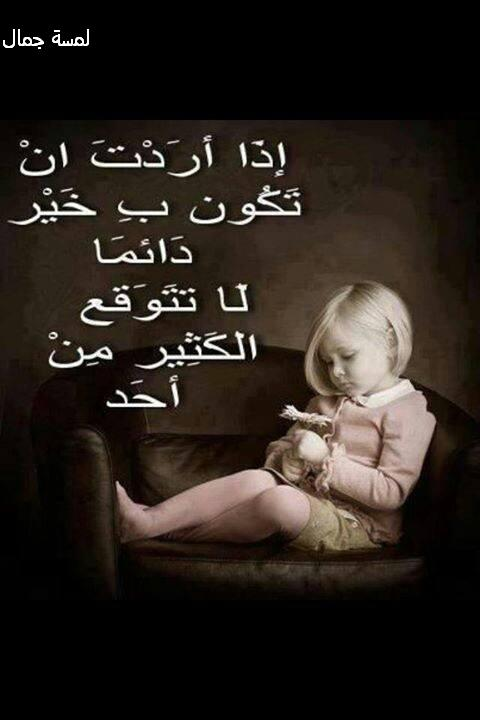 بالصور كلام من قلب حزين , كلام حزين جدا انجرح منه الحجر والقلب 2011 4