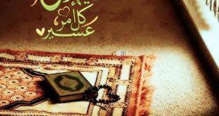 صور صور اسلاميه , اجدد العبارات والكلمات المعبرة الجميلة الدينية