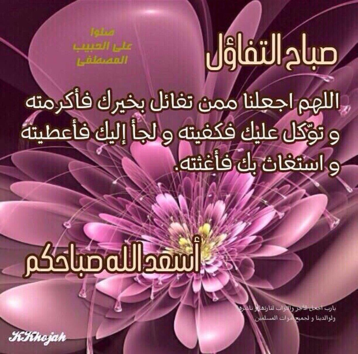 بالصور صور صباح الخير للحبيب , الغالي العزيز والوفي 2021 11
