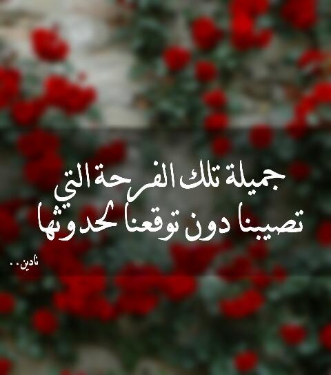 بالصور صور صباح الخير للحبيب , الغالي العزيز والوفي 2021 5