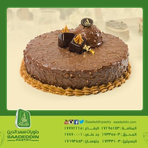 بالصور حلويات سعد الدين , اجمل الحلوي وافضل العروض للحلوي 2074 2