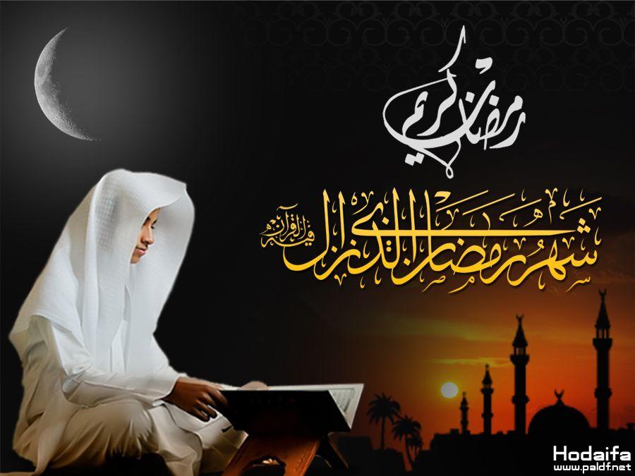 بالصور اخر يوم رمضان 2019 , موعد اخر يوم في رمضان وموعد العيد 2101 1