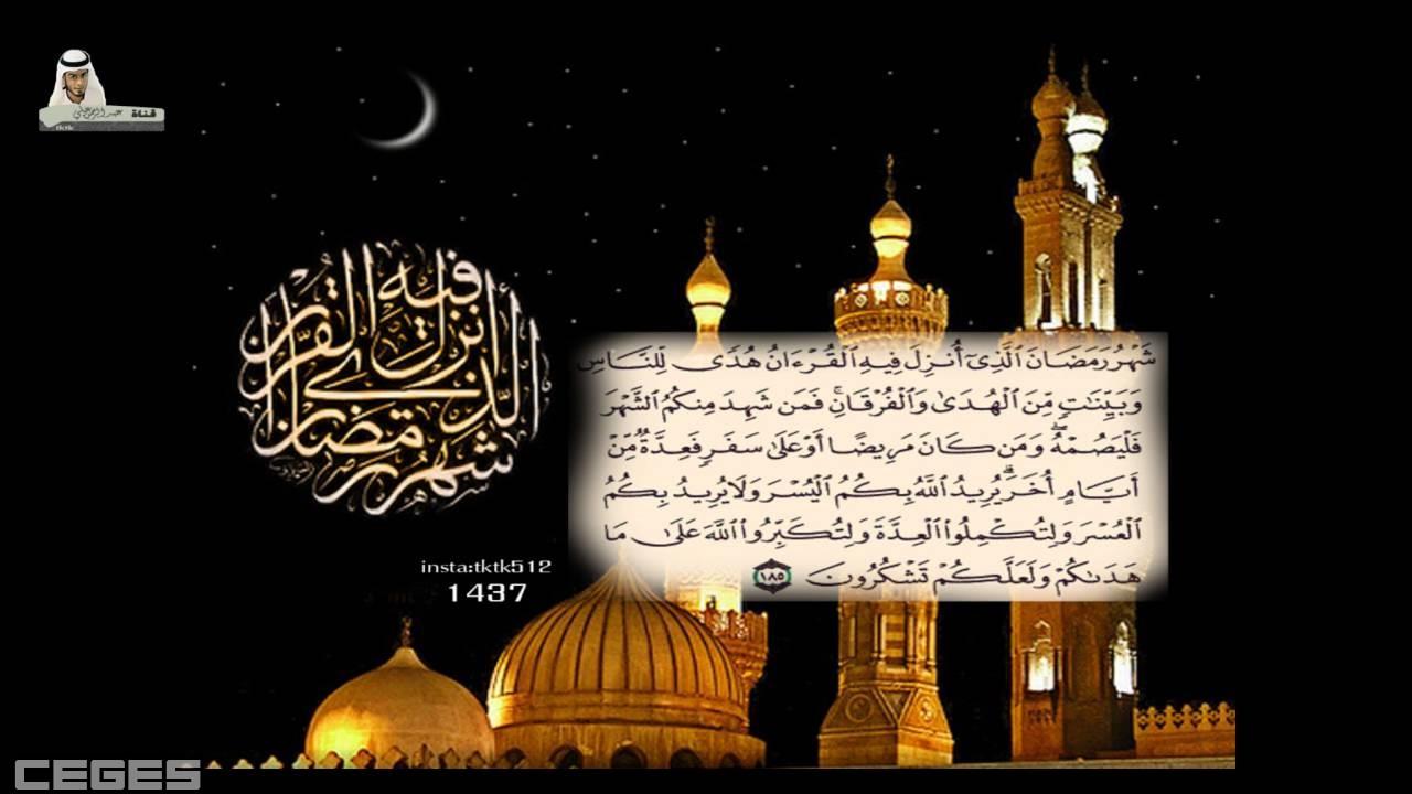 بالصور اخر يوم رمضان 2019 , موعد اخر يوم في رمضان وموعد العيد 2101