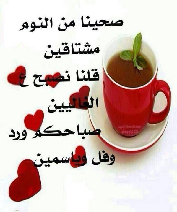 صورة صور حب صباح الخير , رائعة وجميلة ومميزة