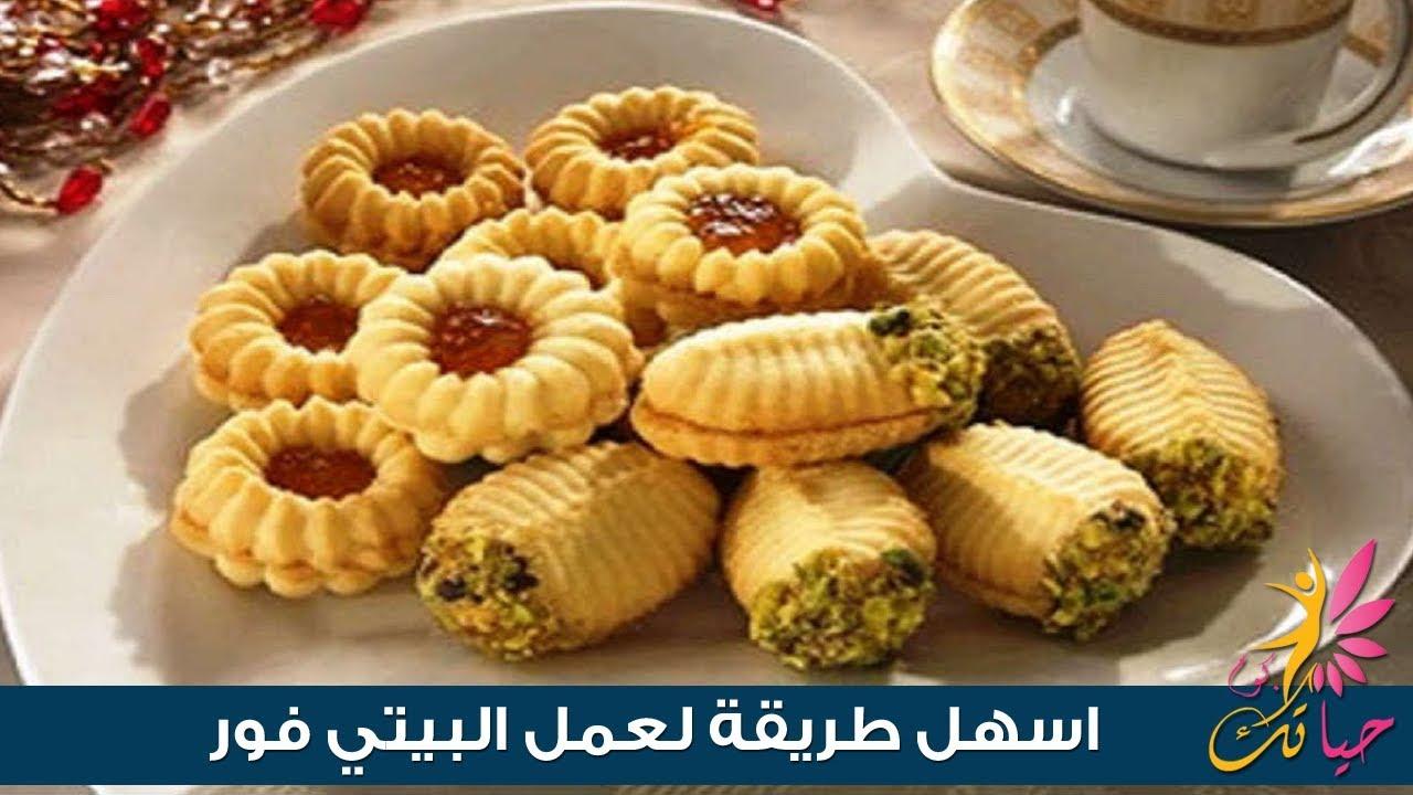صوره وصفات حلويات منال العالم , اجمل تشكيلة من وصفات الحلويات