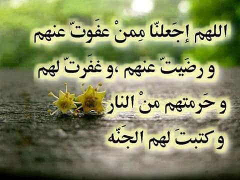 بالصور صورديني , احلى الخلفيات الدينية الاسلامية 3922 2