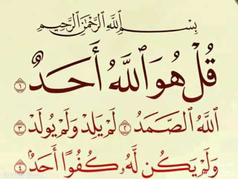 بالصور صورديني , احلى الخلفيات الدينية الاسلامية 3922 3