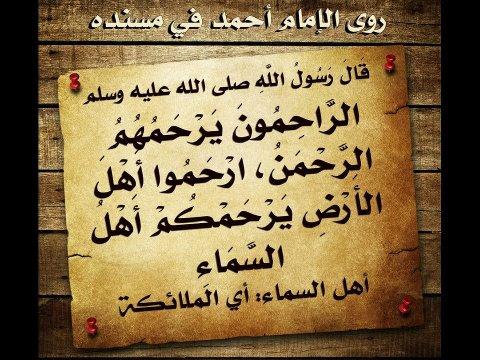 بالصور صورديني , احلى الخلفيات الدينية الاسلامية 3922 4