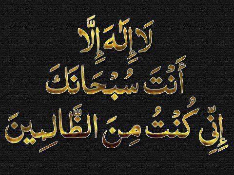 بالصور صورديني , احلى الخلفيات الدينية الاسلامية 3922 5