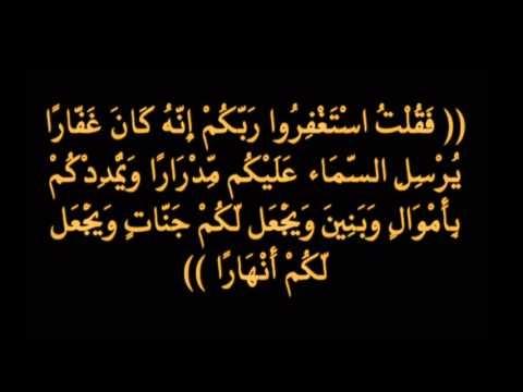 بالصور صورديني , احلى الخلفيات الدينية الاسلامية 3922 6