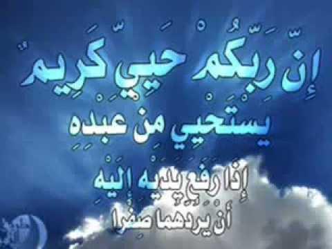 بالصور صورديني , احلى الخلفيات الدينية الاسلامية 3922 7
