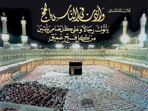 بالصور صورديني , احلى الخلفيات الدينية الاسلامية 3922 8