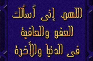 بالصور صورديني , احلى الخلفيات الدينية الاسلامية 3922 9 310x205