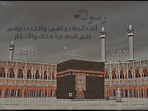 بالصور صورديني , احلى الخلفيات الدينية الاسلامية 3922