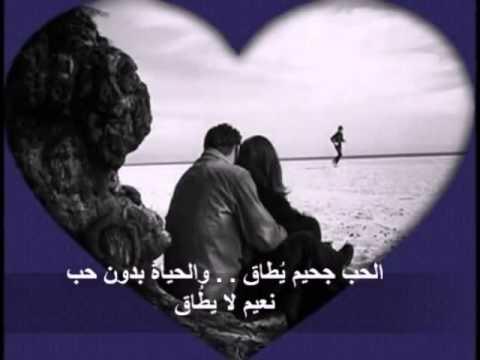 صوره صور عليها كلام رومانسي , احلى واجدد صور رومانسية مكتوب عليها