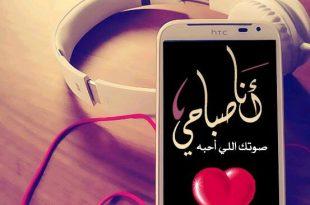 صوره صباح الخير حبيبي , رسائل صباح الخير تويتر