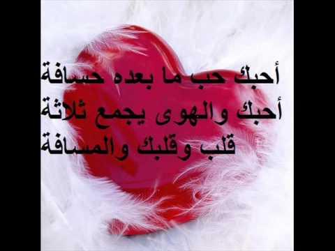 صوره اجمل الصور مكتوب عليها كلام حب , كلام حب وعشق من القلب