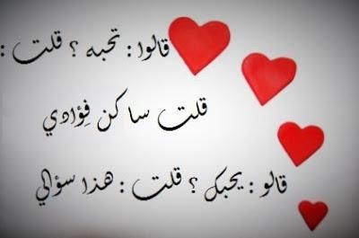 بالصور اجمل الصور مكتوب عليها كلام حب , كلام حب وعشق من القلب 4009 2