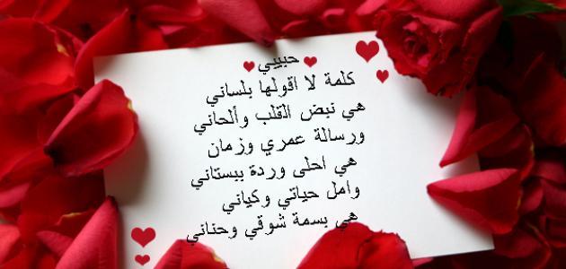 بالصور اجمل الصور مكتوب عليها كلام حب , كلام حب وعشق من القلب 4009 6
