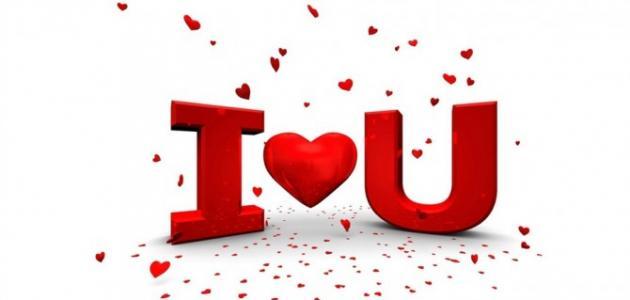 بالصور اجمل الصور مكتوب عليها كلام حب , كلام حب وعشق من القلب 4009 9