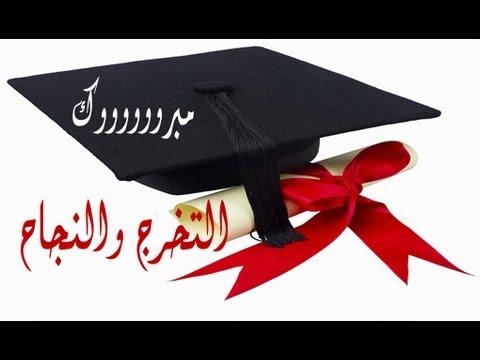 بالصور عبارات نجاح قصيره , اقوال عن النجاح والطموح 4049 13