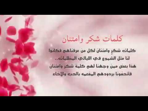 بالصور عبارات نجاح قصيره , اقوال عن النجاح والطموح 4049 7