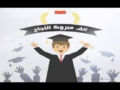 بالصور عبارات نجاح قصيره , اقوال عن النجاح والطموح 4049 9