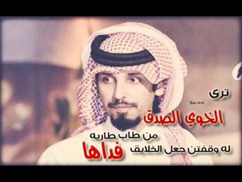 صوره قصيدة مدح الخوي , اجمل قصيدة وابيات للخوي