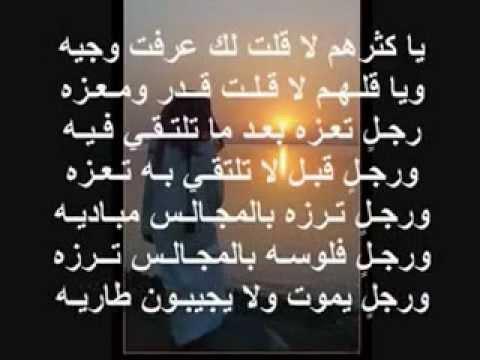 بالصور قصيدة مدح الخوي , اجمل قصيدة وابيات للخوي 4050 2
