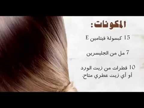 بالصور خلطات لتطويل الشعر في يومين , طريقه لتطويل الشعر بسرعه رهيبه 4087 1