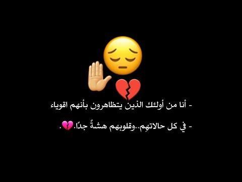 عبارات حزينه قصيره مزخرفه تعبير عن الحزن تويتر قلوب فتيات