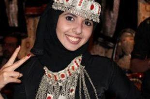 صور بنت صنعاء , جمال بنات صنعاء طبيعى