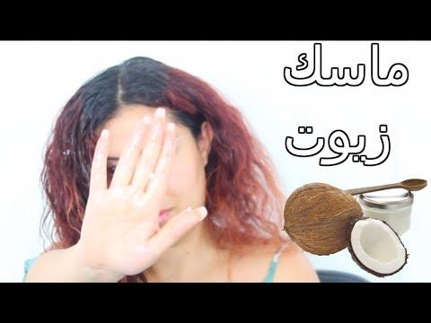 صوره علاج الشعر الجاف , كيف تجعلين شعرك كالحرير