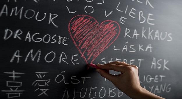 بالصور كلمة بحبك , صور بحبك بكل اللغات 4182 2