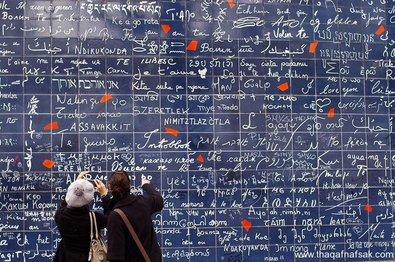 بالصور كلمة بحبك , صور بحبك بكل اللغات 4182 3