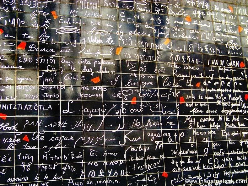 بالصور كلمة بحبك , صور بحبك بكل اللغات 4182 9