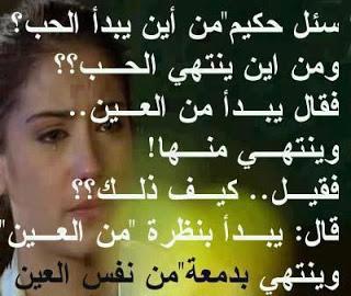 صور صور حزينه بنات , كلمات علي صور بنات مجروحه