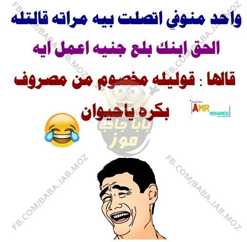ههههههههههههههههههه Some 7