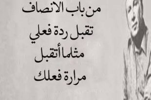 صورة زعل الحبيب , كلمات عن الخصام بين الحبيبين