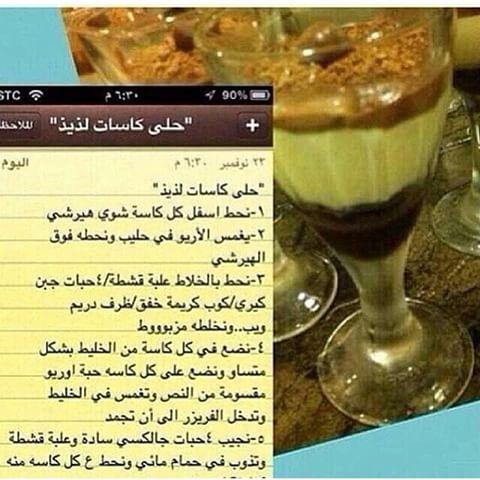 بالصور وصفات حلويات بالصور , اطيب وصفات الحلويات السهله 4226 10