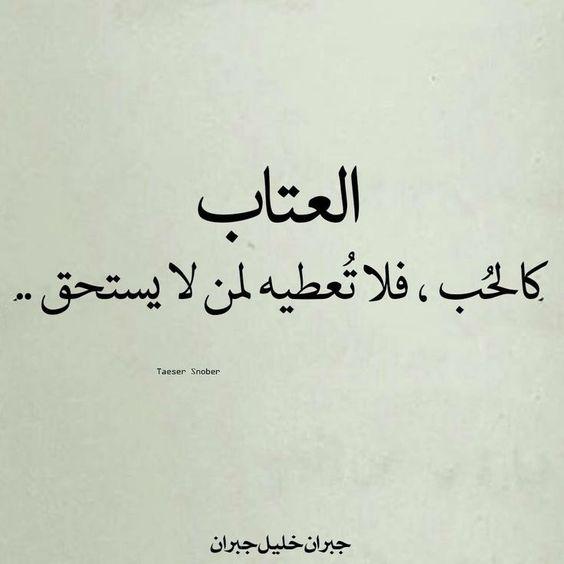 بالصور رسائل زعل الحبيبة على الحبيب , اجمل رسالة عتاب الاحبة 4536 2
