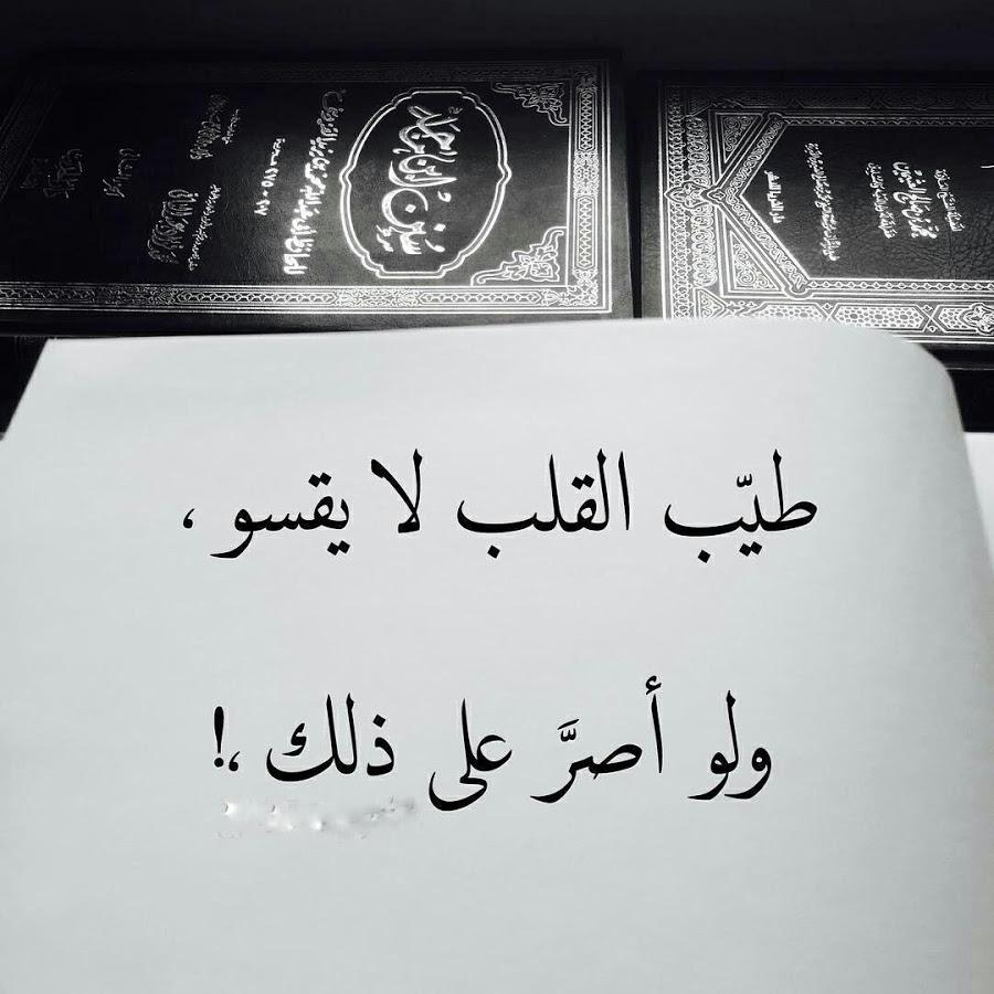 بالصور رسائل زعل الحبيبة على الحبيب , اجمل رسالة عتاب الاحبة 4536 6