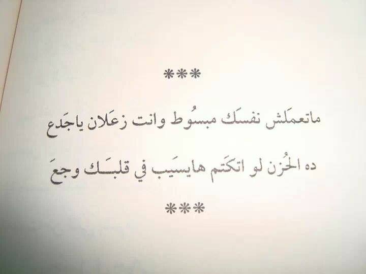 بالصور رسائل زعل الحبيبة على الحبيب , اجمل رسالة عتاب الاحبة 4536 7