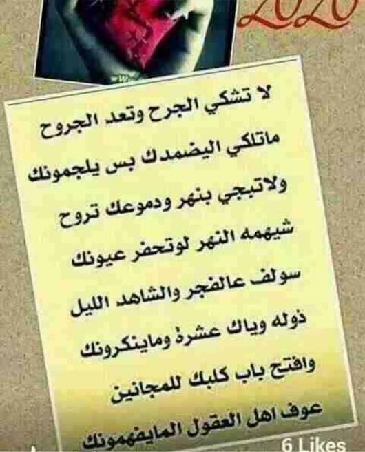 بالصور رسائل زعل الحبيبة على الحبيب , اجمل رسالة عتاب الاحبة 4536