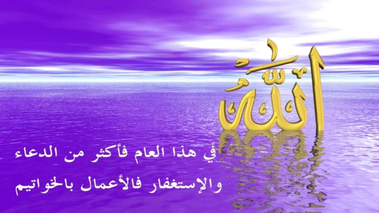 صورة مسجات اسلامية , اجمل مسج اسلامية